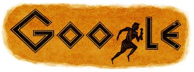 2.500 χρόνια από τη μάχη του Μαραθώνα