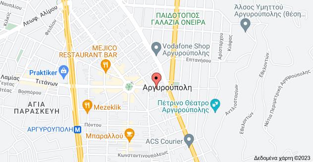 Χάρτης του/της Αλεξιουπόλεως 62, Αργυρούπολη 164 52